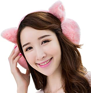 IPENNY Womens Girls Winter Warm Cute Cat Earmuffs Soft Plush Ear Warmer Outdoor Ear Covers Earflap Headband