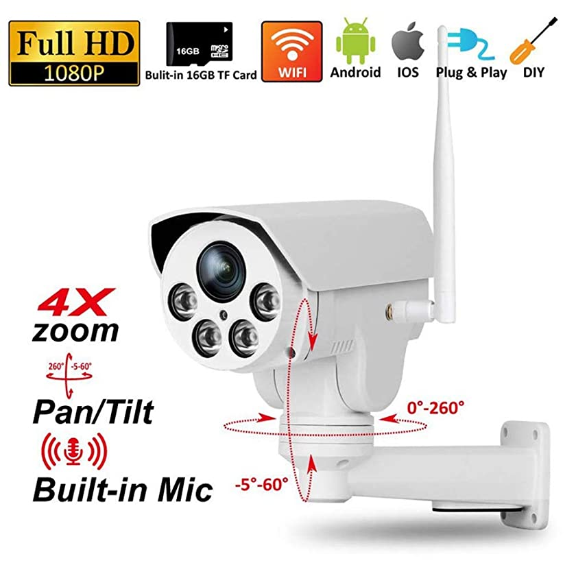 SXTCC Full HD 2.0MP 1080P WiFi IP Wireless Security Cameras Waterproof Pan Tilt Zoom PTZ Camera Day Night,for Universal Surveillance Baby/Pet/Elderly,4xzoom+3GB