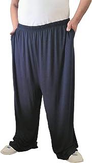 Extra Large Men's Pajama Pants Pyjama Bottoms Modal Thin Loose Plus Fat Plus Size Running Fatty Homewear Can Be Worn Outsi...