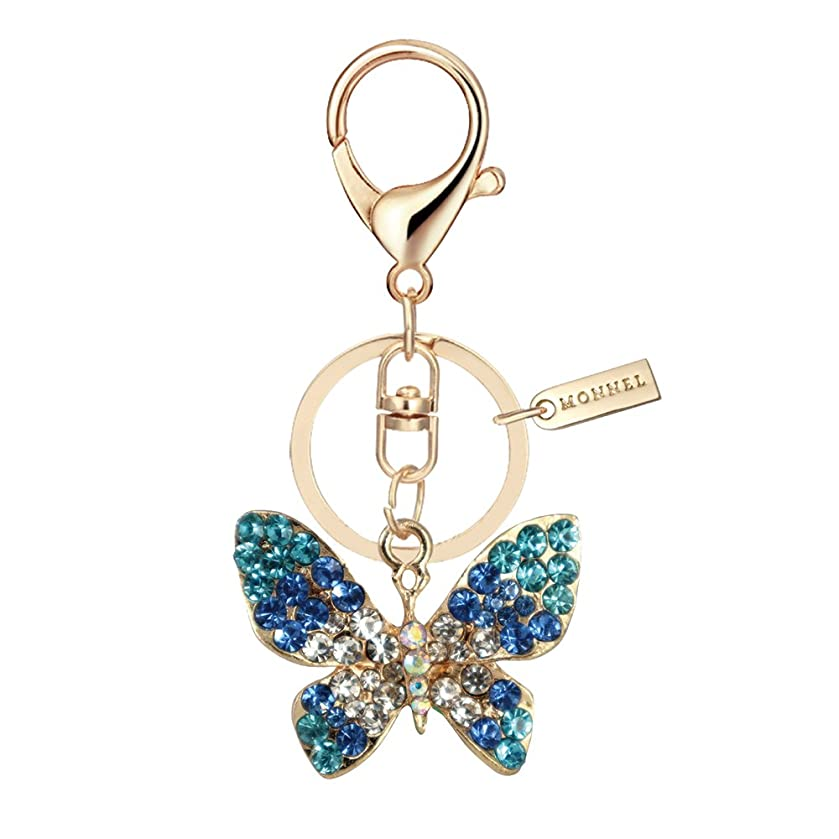 Bling Blue Crystal Butterfly Design Keychain Creative Packaging Design Box MZ835-3