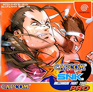 Best capcom vs snk millennium fight 2000 pro Reviews