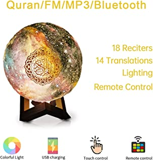 Swthlge Bluetooth Quran Speaker,Starry Lamp Quran Bluetooth Speaker Lights Quran Cuba with Remote Control Quran Recitation and Song, FM Radio 8G hajj Gifts