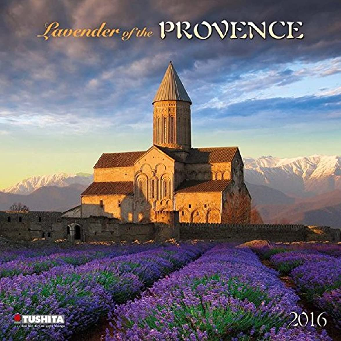 ペリスコープ仮説練るLavender of the Provence 2016 (What a Wonderful World)