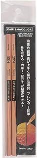 サンフォード 色鉛筆 カリスマカラー カラーレスブレンダーズ 2本組 PC1077