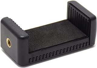 Kondolen スマートフォン iPhone 三脚ブラケット(ブラック)