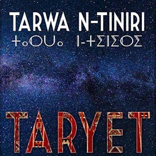 Tarwa N-Tiniri