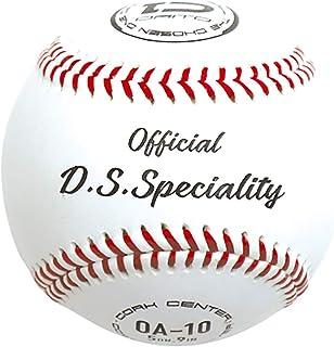 ダイトベースボール 高校試合球 D.S.SPECIALITY オフィシャル 1ダース