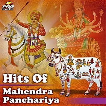 Hits of Mahendra Panchariya