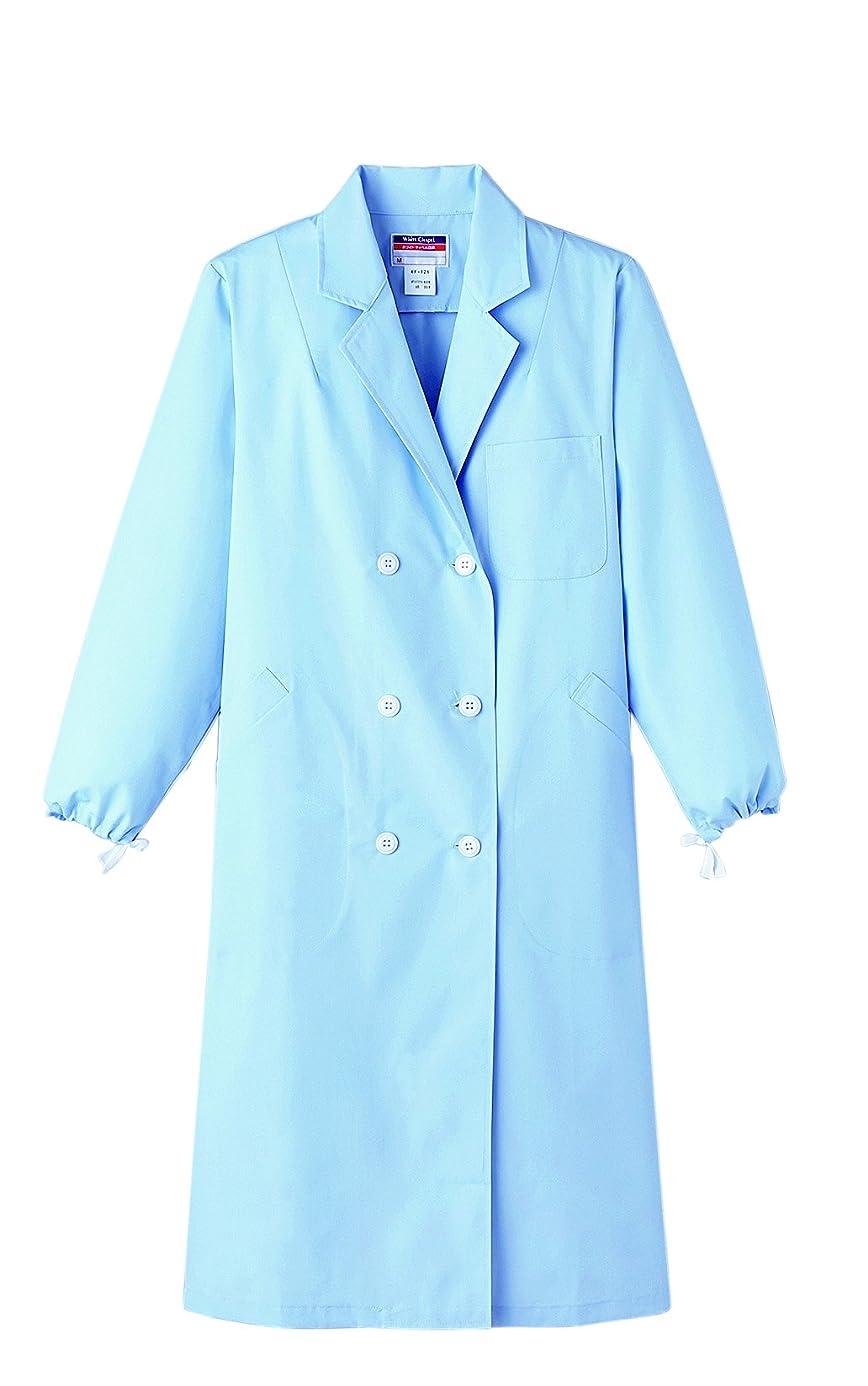 ラベ誇りに思う確執サンペックスイスト 白衣長袖コート ダブルタイプ 女性用 サックス LLサイズ KF-126