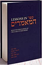 Lessons in Sefer HaMaamarim: Selected Discourses of the Lubavitcher Rebbe, Rabbi Menachem M. Schneerson