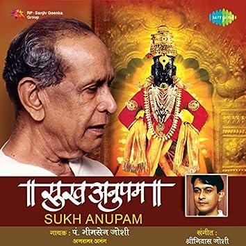 Sukh Anupam