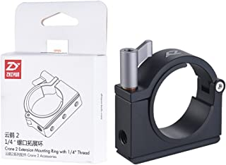 Anself Zhiyun Crane 2 Extension Mounting Ring with 1/4 Inch 3/8 Inch Thread
