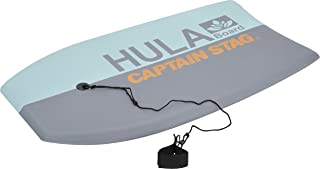 【Amazon.co.jp 限定】キャプテンスタッグ(CAPTAIN STAG) ボディボード EVA ボディーボード 33inc リーシュコード付き グレー×サックス HULA UX-1045