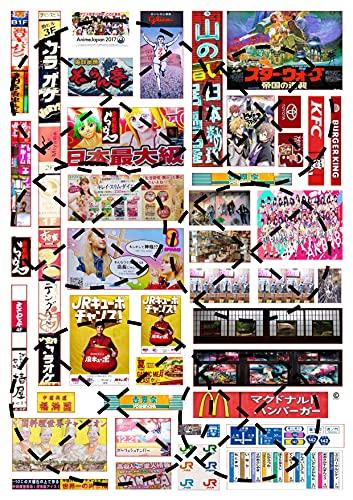 Juego de carteles y carteles de construcción KATO, Outland y Tomytec de calibre N, 3 hojas A4 japonesas