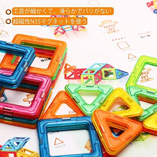 QuadPro 磁気おもちゃ 磁石ブロック キッズ 車輪付き マグネットおもちゃ 立体パズル オモチャ 人気 積み木 男の子 玩具 DIY 創意プレゼント(36ピース)