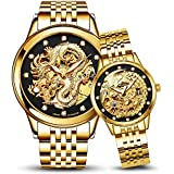 Dragon and Phoenix Luxury Couple Watches Men and Women Gold Automatic Mechanical Watch Chic Dress for Her or His Set of 2 (Full Gold)