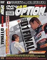 Jdm Option 10: 2004 D1 Grand Prix Finals [DVD]