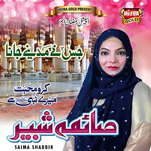 Saima Shabbir