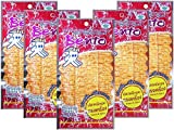 5 X 20g. Bento Squid Seafood Snack Sweet Spicy Flavor Thai Food Delicious