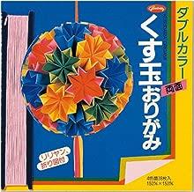Double Sided Origami Paper Kusudama Origami Kit 6