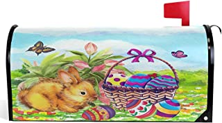 Wamika Happy Easter Day Bunny Eggs Basket Lilies Flowers Mailbox Covers Standard Size Easter Rabbit Eggs Spring Butterfly Magnetic Mail Wraps Cover Letter Post Box 21
