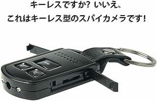 HD高画質 キーレス型カメラ 暗視機能搭載 スパイカメラ ハイビジョンビデオ(1920*1080 最高30fps) &カメラ(1200万画素) 監視カメラ 動体検知 PCカメラ 最大32GB対応 録画 撮影 ブラック ストーカー、セクハラ、パワハラ、イジメ、浮気、虐待の証拠撮り