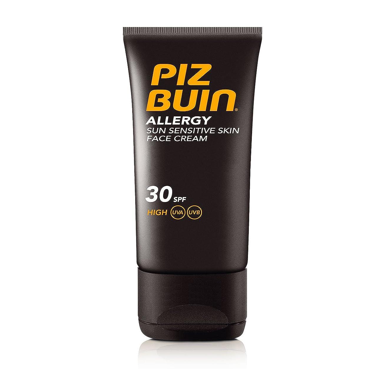 聖域アセ受け入れるPiz Buin Allergy Sensitive Face Spf 30 50ml [並行輸入品]