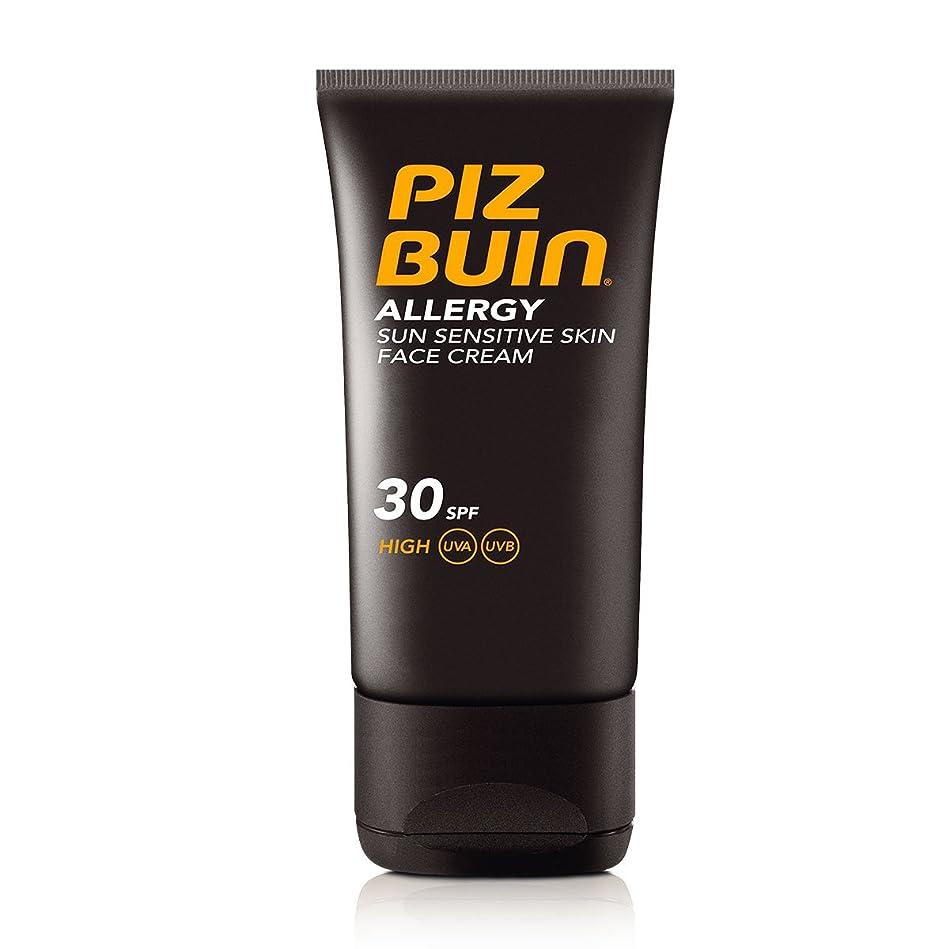 所得所得Piz Buin Allergy Sensitive Face Spf 30 50ml [並行輸入品]