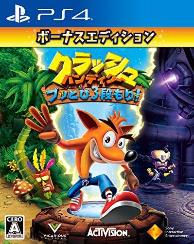 【PS4】クラッシュ・バンディクー ブッとび3段もり!ボーナスエディション