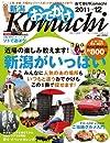 おでかけKomachi2011-2012