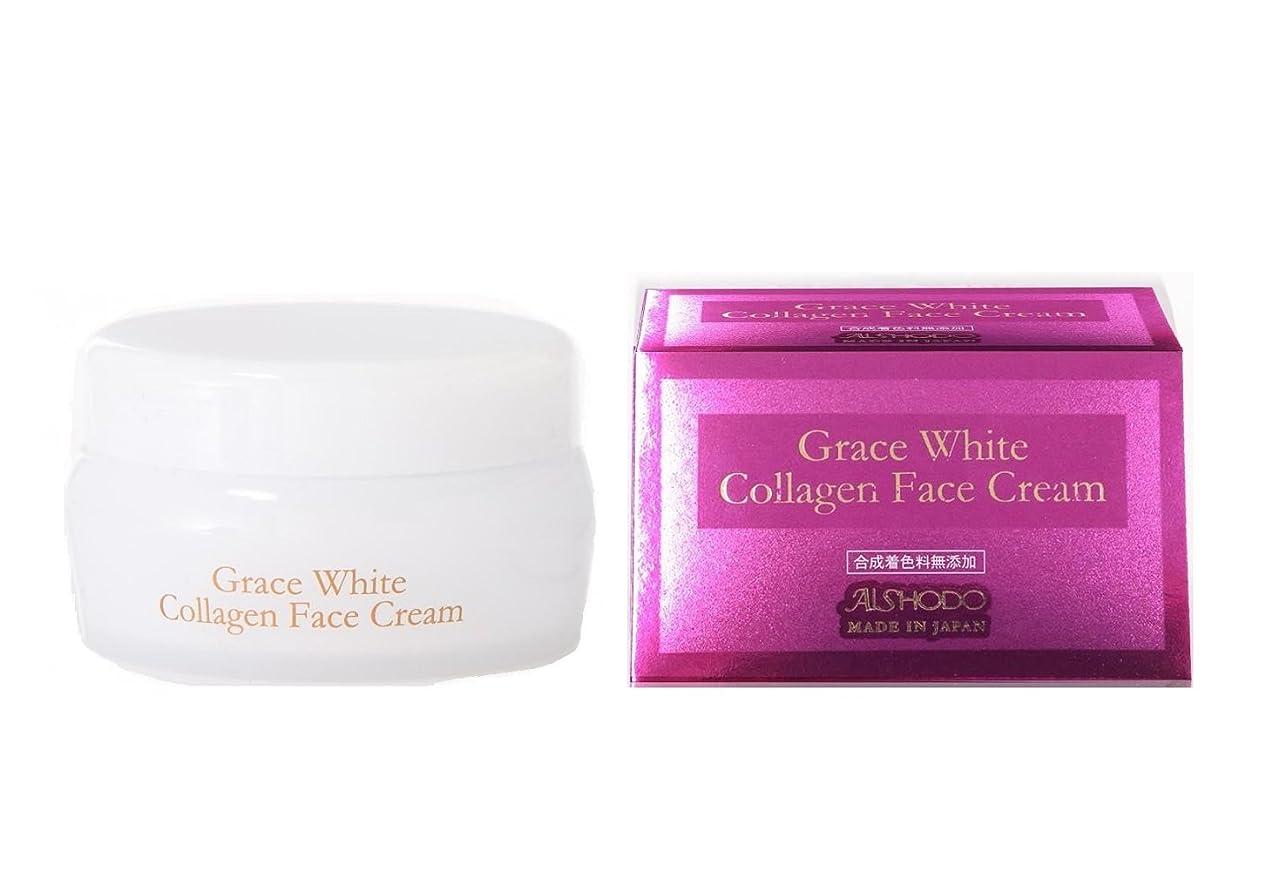 受付ミュージカル愛粧堂 Grace White Face Cream