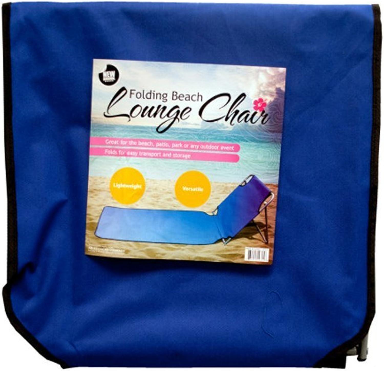 Folding Lounge Chair 1pack B00JF3B4PS B00JF3B4PS B00JF3B4PS | Online  4d35be