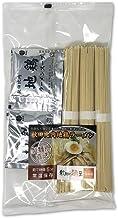 【林泉堂】秋田比内地鶏ラーメン乾麺3食(スープ付き)<コク深い塩味>