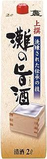 金鹿 上撰 灘の旨酒 [ 日本酒 兵庫県 2000ml ]