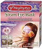 Kao Megurhythm Steam Hot Eye Mask 5 Sheet - Lavender