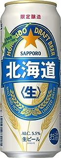 【クリアランス】サッポロ 北海道生ビール [ 500ml×24本 ]