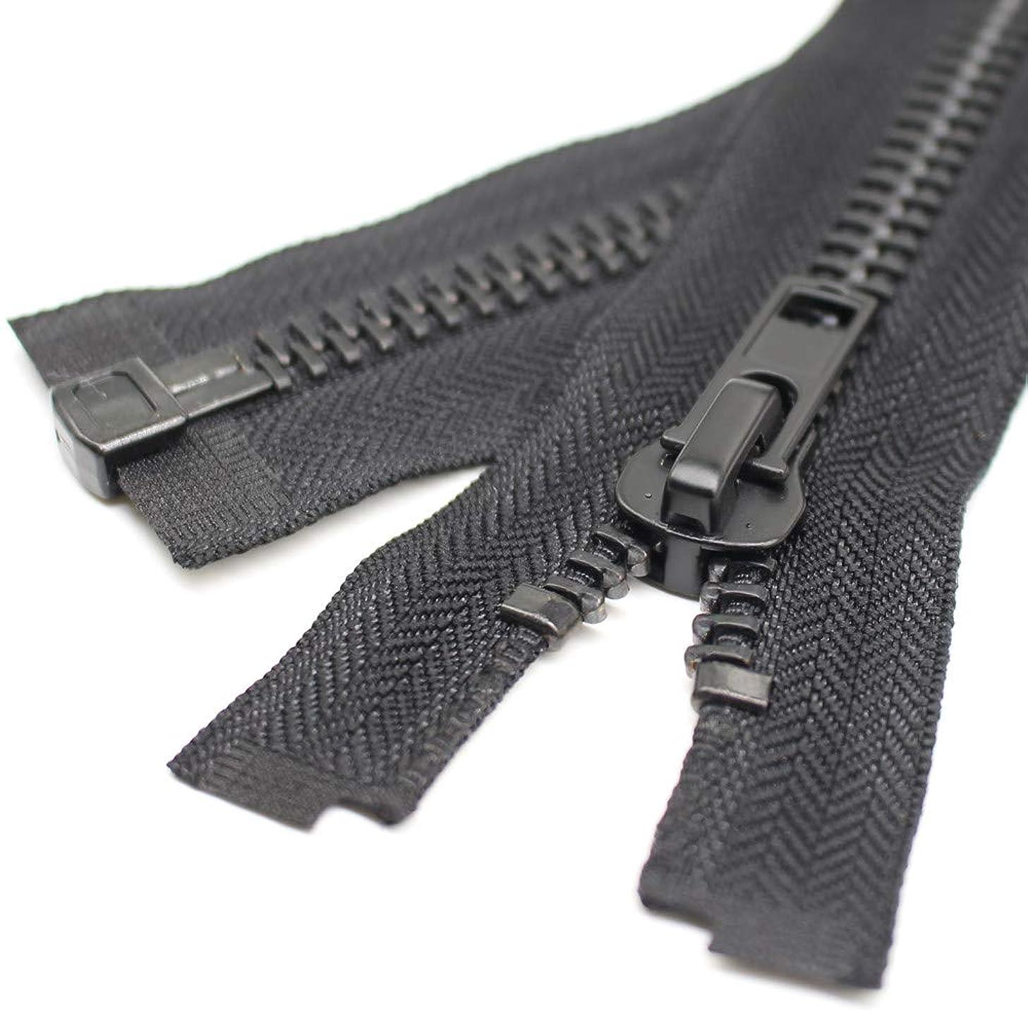YaHoGa #10 30 Inch Black Nickel Separating Jacket Zipper Y-Teeth Metal Zipper Heavy Duty Metal Zippers for Jackets Sewing Coats Crafts (30