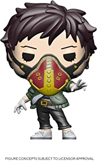 Funko Pop! Animation: My Hero Academia - Kai Chisaki (Overhaul)