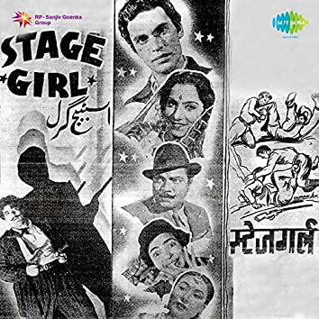 Stage Girl (Original Motion Picture Soundtrack)