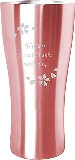 きざむ 名入れ ステンレス カラー タンブラー 真空断熱 ギフト 贈り物 420ml 花フレーム ver. ピンク 英数字のみ