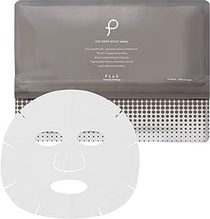 プリュ (ルイール) EGFディープモイストマスク [ 20枚入 / パック シートマスク ] コラーゲン ヒアルロン酸 セラミド (日本製)