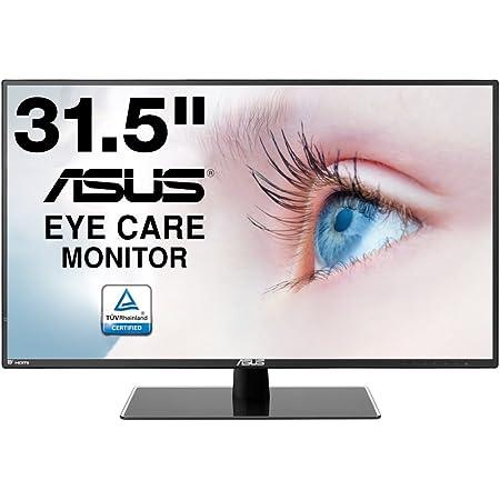 ASUS WQHDモニターディスプレイVA32AQ(2560×1440/ IPS広視野角/HDMI/DisplayPort/ブルーライト軽減×/USB充電/VESA/スピーカー内蔵/3年保証)