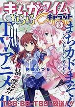 Best manga time kirara carat Reviews