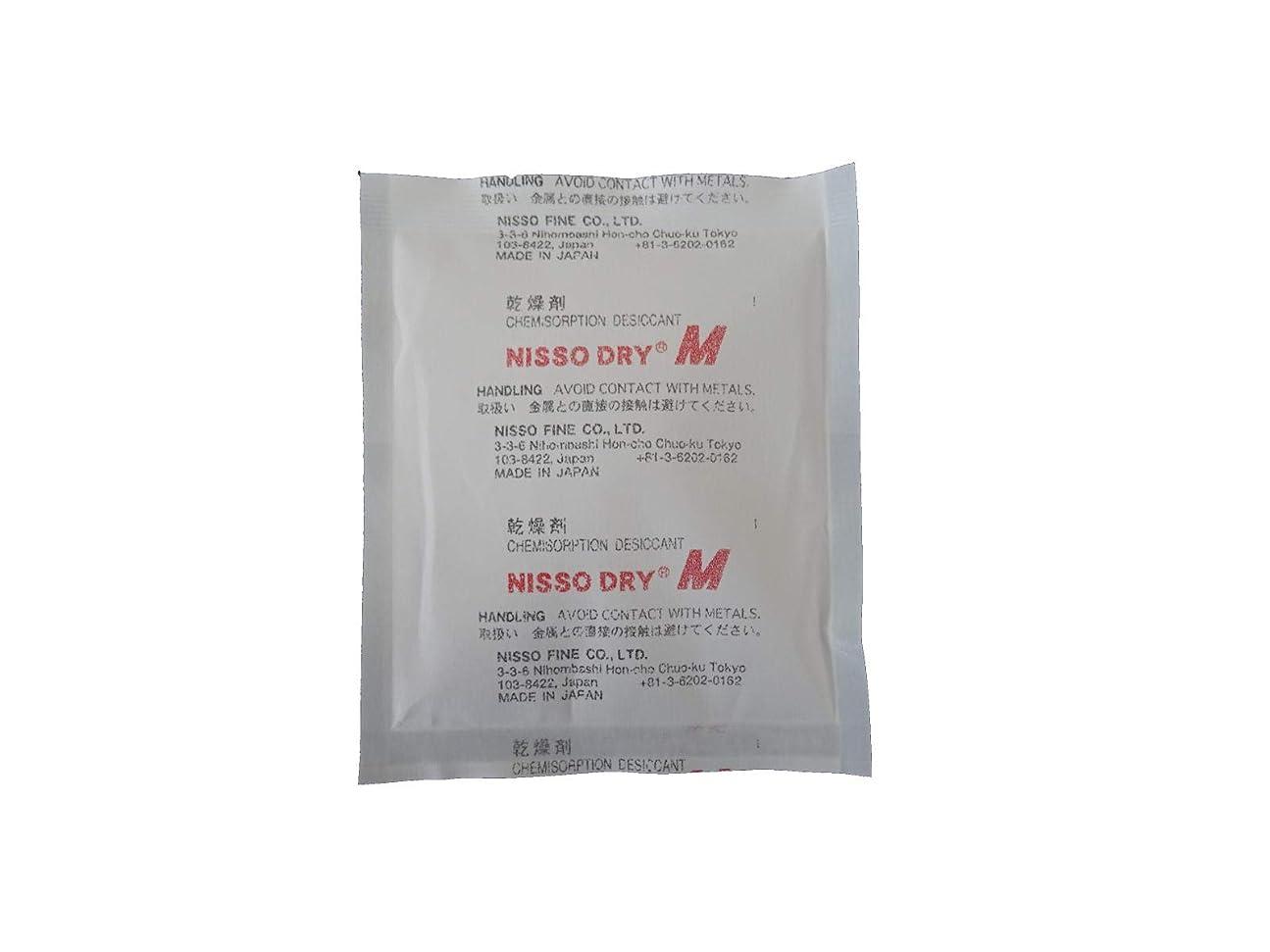 療法代理店不透明な乾燥剤 ニッソードライ M-50FR (10個入り)