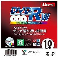 山善(YAMAZEN) キュリオム テレビ繰り返し録画用 DVD-RW 10枚ケース 2倍速 4.7GB QDRW-10C