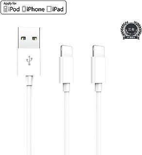 純正 iPhone充電ケーブル 急速充電 ライトニング USBケーブル データ伝送 iPhone XS Max/XS/XR/X/8/7/6/6s/5/SE/5s/iPad/iPod に適用 1M (2個入り (アップル純正充電ケーブル)