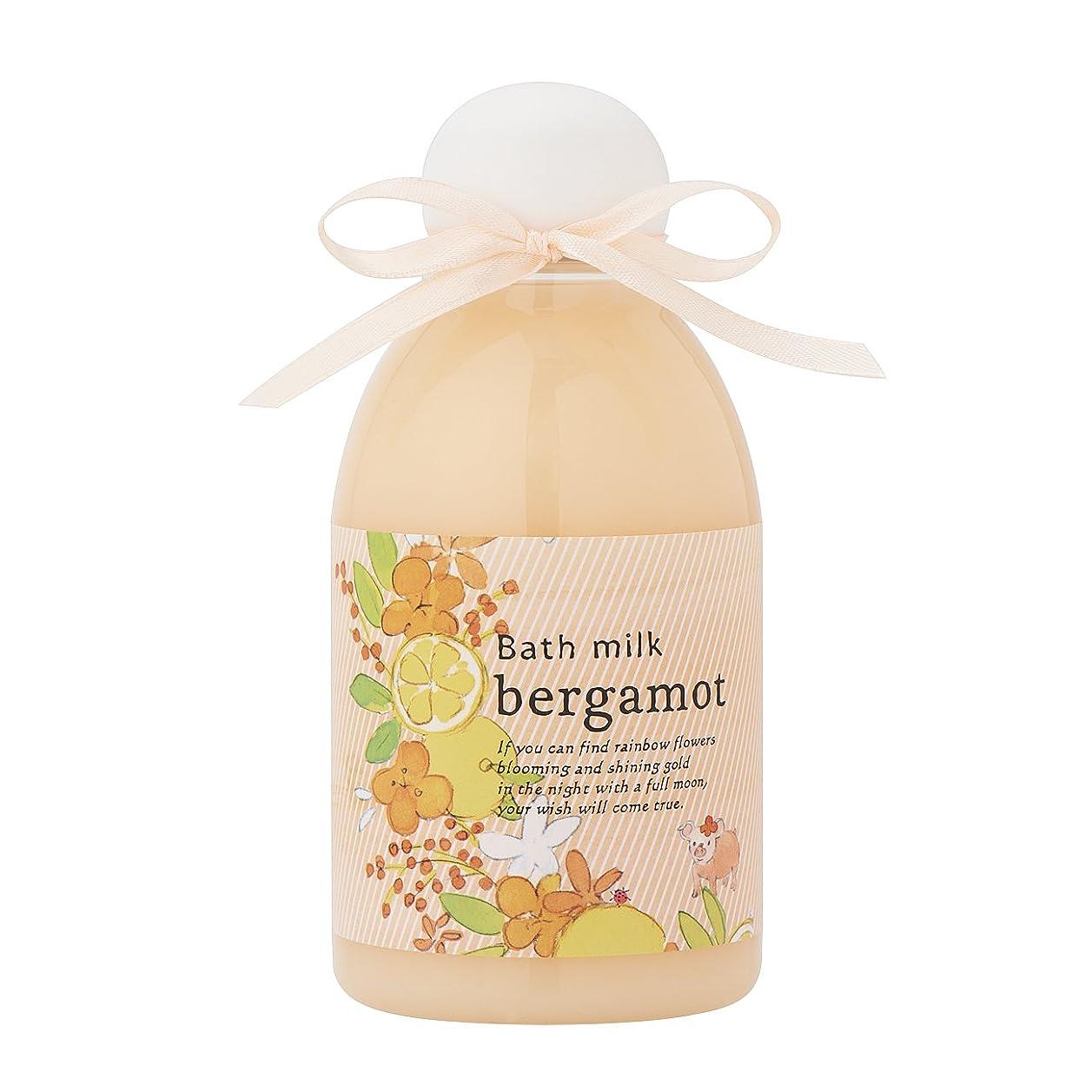 コーラス究極のセグメントサンハーブ バスミルク ベルガモット 200ml(バブルバスタイプ入浴料 泡風呂 懐かしい甘酸っぱい香り)