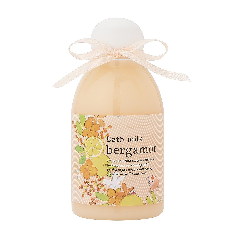 舗装する衣装著名なサンハーブ バスミルク ベルガモット 200ml(バブルバスタイプ入浴料 泡風呂 懐かしい甘酸っぱい香り)
