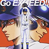 Go EXCEED!! 歌詞