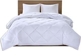Comfort Spaces Plush Cooling Fiber Filled Down Alernative Comforter-Duvet Insert-Full/Queen, Box Stitches-Moisture Wicking, Temperature Regulating, Hypoallergenic-All Season, White-Micax